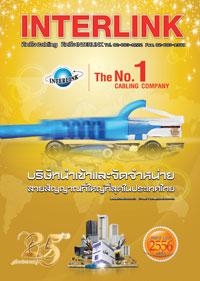 pricelist2-2013